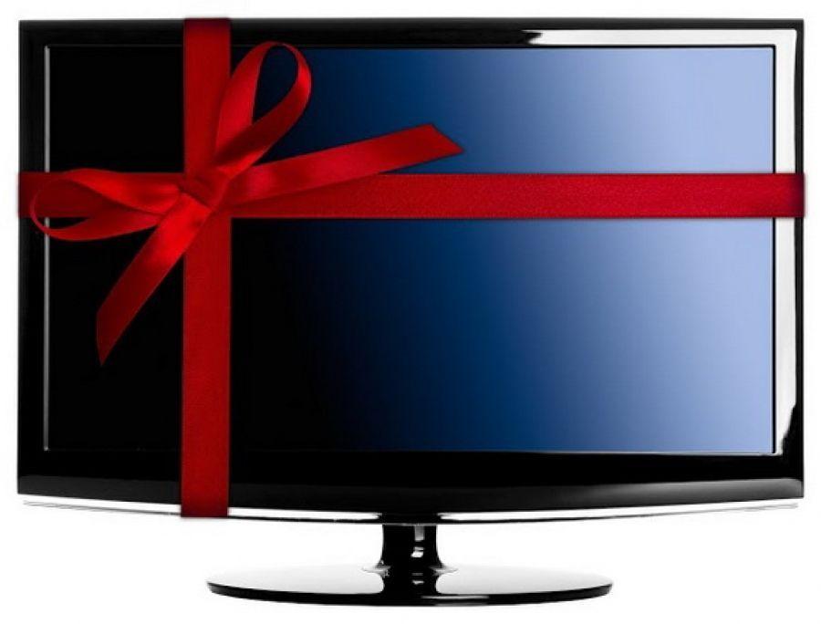 подарок пенсионеру телевизор