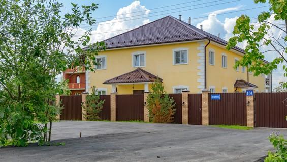 фото Семья Георгиевск 1